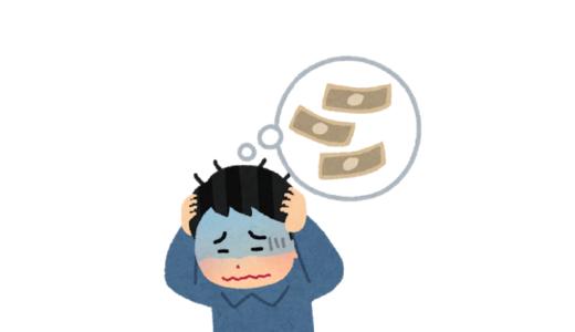 あなたが人間関係の悩みだと思っていることは、じつはお金の悩みではないですか?