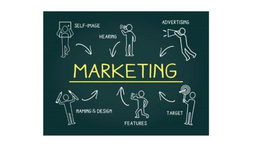 マーケティングの勉強をしたいと思っているけど、時間が……お金が……という方必見。マーケティングの真髄を教えます