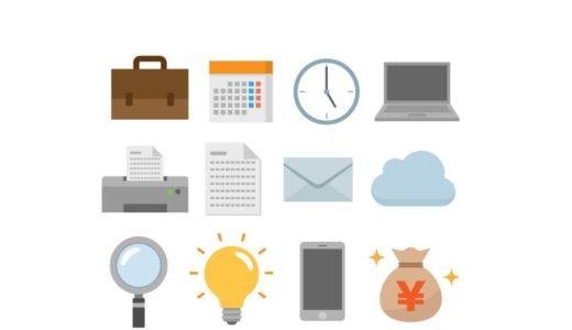 会社員の副業ブログで一番の問題「書く時間がない!」を一発解決します!