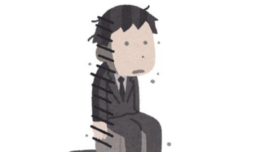 やる気を失う、モチベ下がる…会社員のモチベーションを下げる10の原因とその対処法