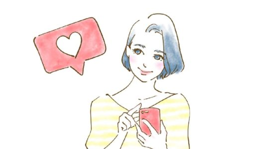 【ブログの事実】あなたはブログ「毎日書く派」?「毎日書かない派」?