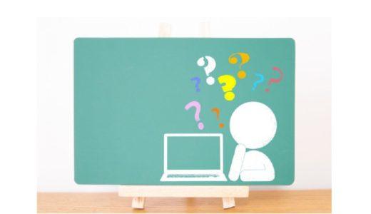 【ブログ初心者向け!】SEOに反応するブログタイトル14個のキーワードポイント!