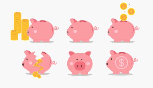 年収200万円代のサラリーマンが老後の心配をなくすために貯蓄する方法