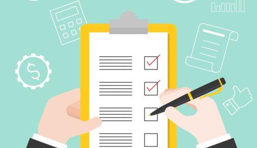 【初心者向け】Word Pressブログのセルフ診断21項目:収益化ブログのアクセスアップを狙おう