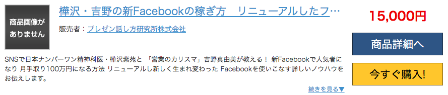https://www.infotop.jp/click.php?aid=212227&iid=48266