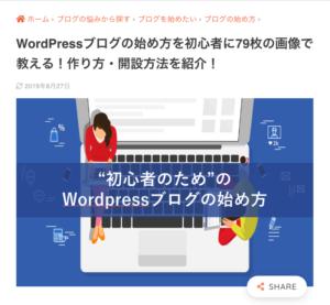 https://tabinvest.net/how-to-start-blog/