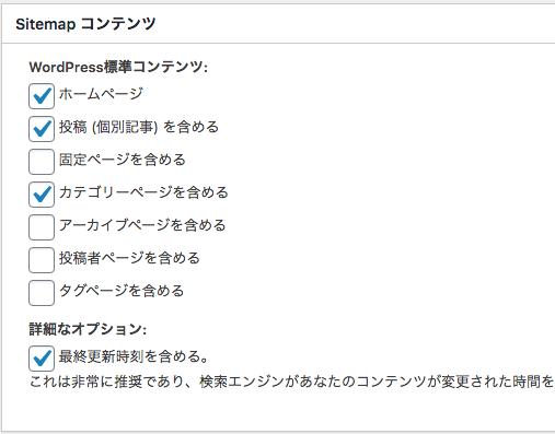 XML Sitemaps gen3