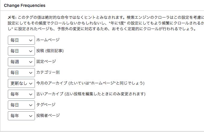 XML Sitemaps gen5