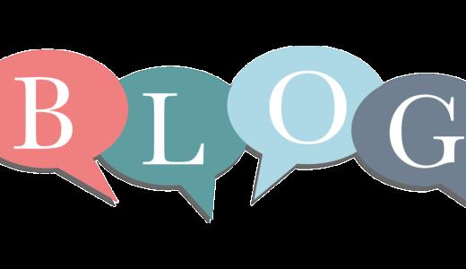 ブログで副業収入を稼ごう!<失敗回避>初心者が押さえておくべき基礎知識:実際に稼いでいる僕の証言
