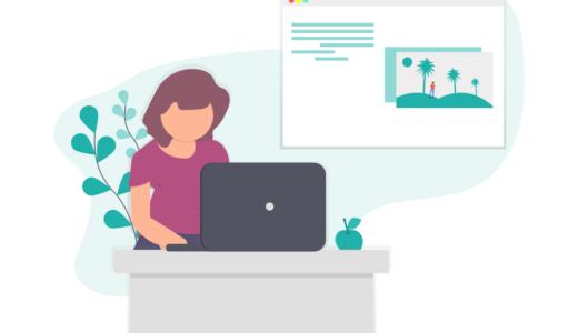 ブログで収入を上げる手順とコツを、初心者にも分かりやすく解説します